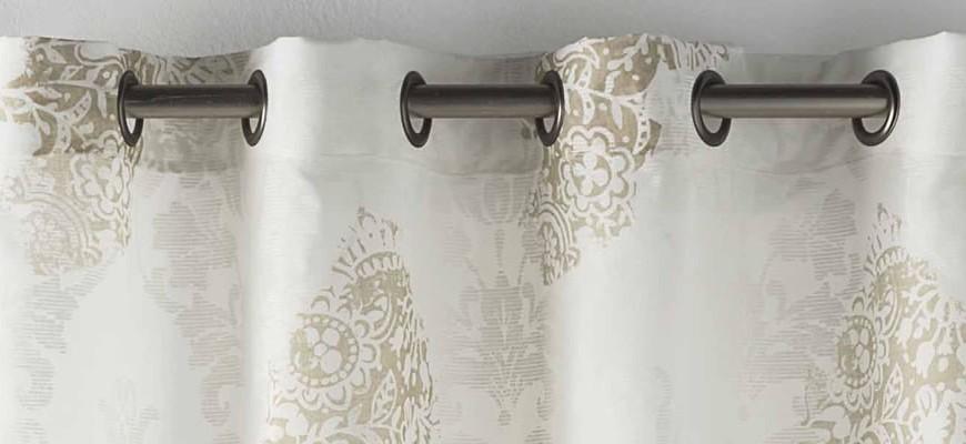 Cortinas medina hogar tienda de decoraci n textil en for Decoracion hogar granada